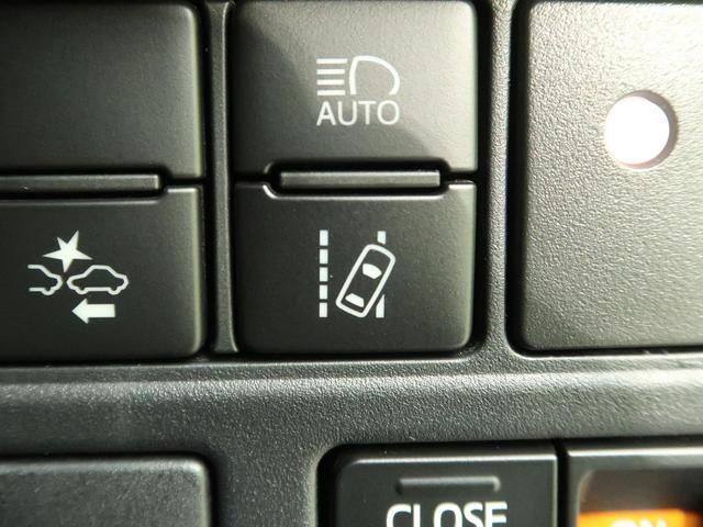 ZS 煌 純正9型ナビ セーフティーセンス 後席モニター 禁煙 クルーズコントロール LEDヘッド LEDフォグ オートマチックハイビーム 両側電動ドア バックカメラ スマートキー ETC フルセグ DVD再生(52枚目)