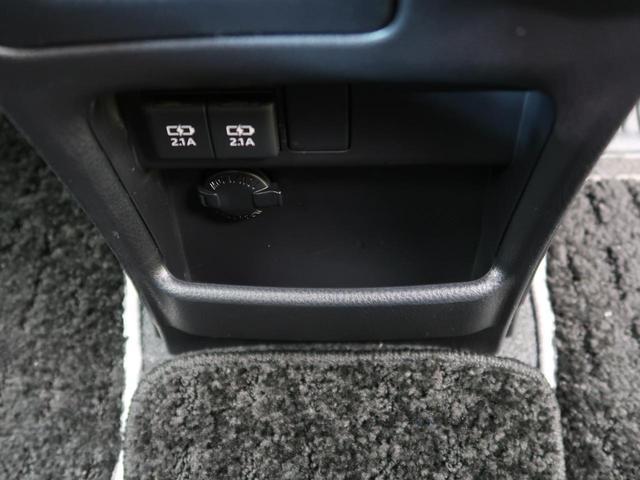 ZS 煌 純正9型ナビ セーフティーセンス 後席モニター 禁煙 クルーズコントロール LEDヘッド LEDフォグ オートマチックハイビーム 両側電動ドア バックカメラ スマートキー ETC フルセグ DVD再生(59枚目)