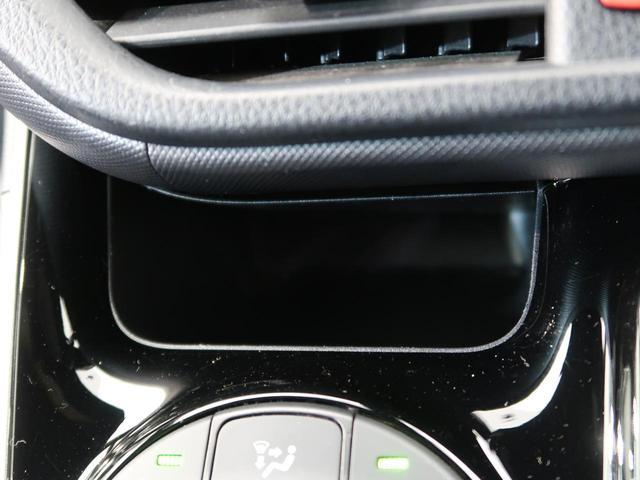 ZS 煌 純正9型ナビ セーフティーセンス 後席モニター 禁煙 クルーズコントロール LEDヘッド LEDフォグ オートマチックハイビーム 両側電動ドア バックカメラ スマートキー ETC フルセグ DVD再生(61枚目)