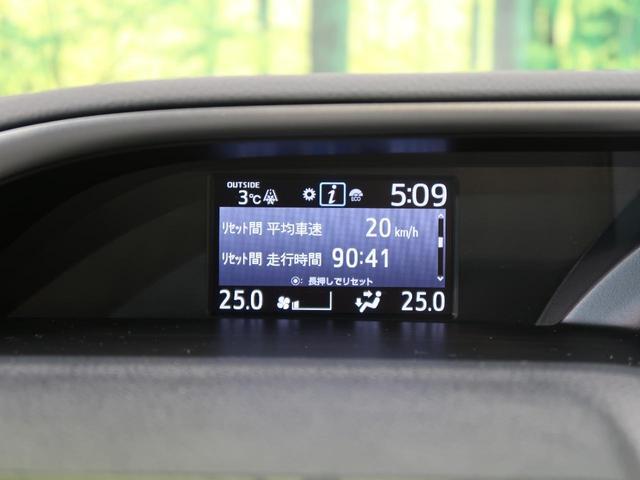 ZS 煌 純正9型ナビ セーフティーセンス 後席モニター 禁煙 クルーズコントロール LEDヘッド LEDフォグ オートマチックハイビーム 両側電動ドア バックカメラ スマートキー ETC フルセグ DVD再生(66枚目)