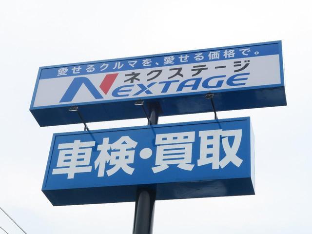 こちらの大きな新潟南店の看板が目印です。