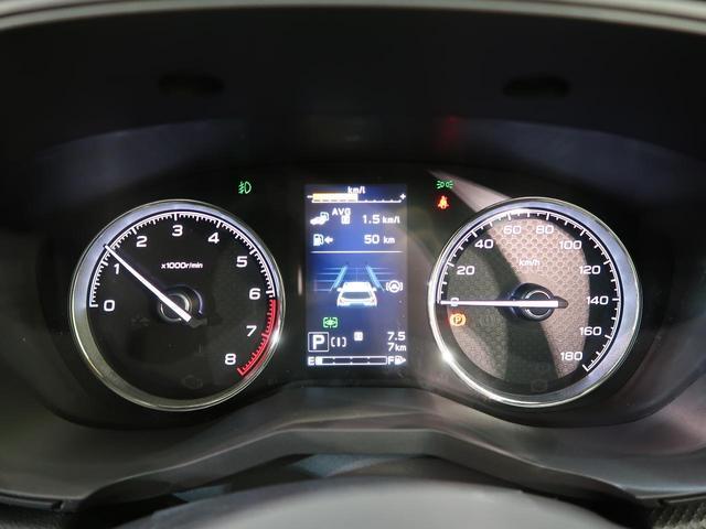 スポーツ 登録済未使用車 アイサイトセイフティプラス 衝突軽減 レーダークルーズ オートハイビーム LEDヘッド LEDフォグ スマートキー 半革シート パワーシート シートヒーター 純正18インチAW(56枚目)