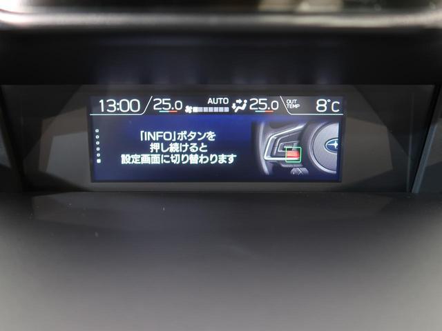 スポーツ 登録済未使用車 アイサイトセイフティプラス 衝突軽減 レーダークルーズ オートハイビーム LEDヘッド LEDフォグ スマートキー 半革シート パワーシート シートヒーター 純正18インチAW(57枚目)