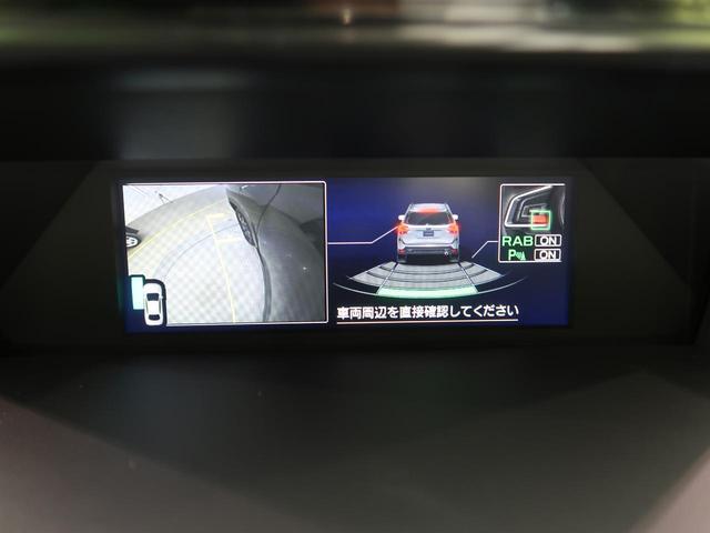 スポーツ 登録済未使用車 アイサイトセイフティプラス 衝突軽減 レーダークルーズ オートハイビーム LEDヘッド LEDフォグ スマートキー 半革シート パワーシート シートヒーター 純正18インチAW(58枚目)