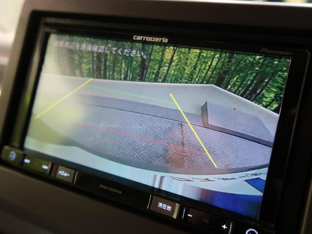 Gホンダセンシング 社外SDナビ 衝突軽減 禁煙車 アダプティブクルーズ LEDヘッド オートライト スマートキー バックカメラ DVD再生 Bluetooth接続 アイドリングストップ 盗難防止 横滑り防止 ETC(4枚目)