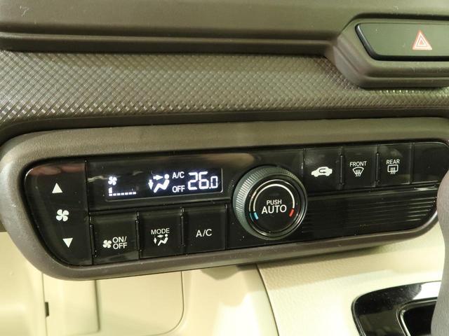 Gホンダセンシング 社外SDナビ 衝突軽減 禁煙車 アダプティブクルーズ LEDヘッド オートライト スマートキー バックカメラ DVD再生 Bluetooth接続 アイドリングストップ 盗難防止 横滑り防止 ETC(8枚目)