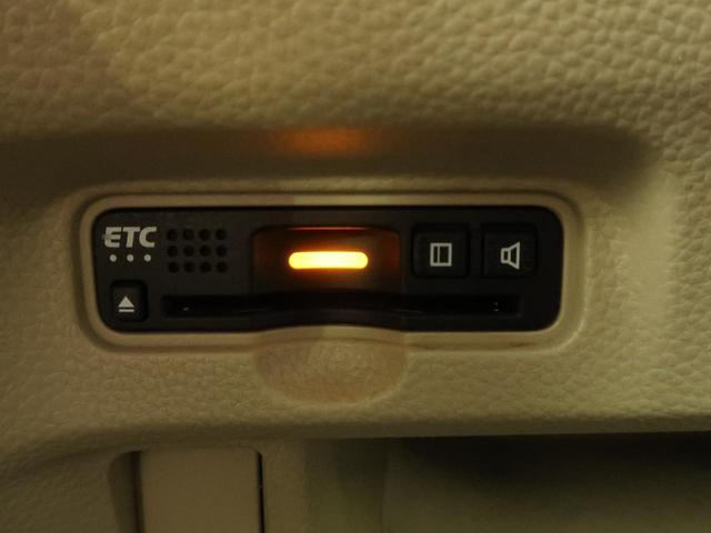 Gホンダセンシング 社外SDナビ 衝突軽減 禁煙車 アダプティブクルーズ LEDヘッド オートライト スマートキー バックカメラ DVD再生 Bluetooth接続 アイドリングストップ 盗難防止 横滑り防止 ETC(10枚目)