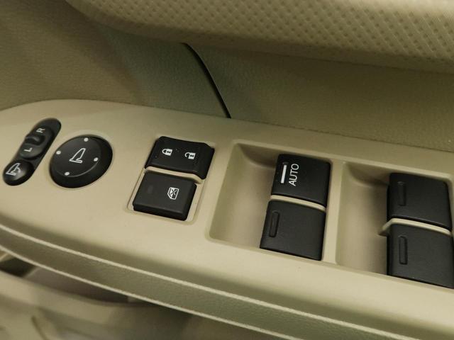 Gホンダセンシング 社外SDナビ 衝突軽減 禁煙車 アダプティブクルーズ LEDヘッド オートライト スマートキー バックカメラ DVD再生 Bluetooth接続 アイドリングストップ 盗難防止 横滑り防止 ETC(40枚目)