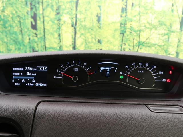 Gホンダセンシング 社外SDナビ 衝突軽減 禁煙車 アダプティブクルーズ LEDヘッド オートライト スマートキー バックカメラ DVD再生 Bluetooth接続 アイドリングストップ 盗難防止 横滑り防止 ETC(44枚目)