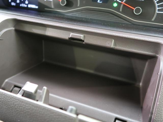 Gホンダセンシング 社外SDナビ 衝突軽減 禁煙車 アダプティブクルーズ LEDヘッド オートライト スマートキー バックカメラ DVD再生 Bluetooth接続 アイドリングストップ 盗難防止 横滑り防止 ETC(45枚目)