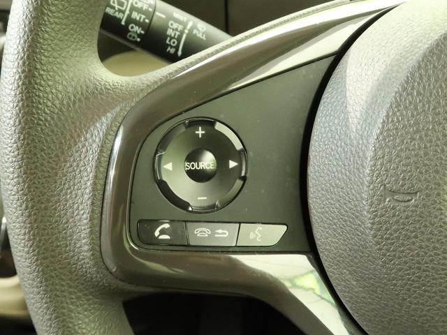 Gホンダセンシング 社外SDナビ 衝突軽減 禁煙車 アダプティブクルーズ LEDヘッド オートライト スマートキー バックカメラ DVD再生 Bluetooth接続 アイドリングストップ 盗難防止 横滑り防止 ETC(47枚目)