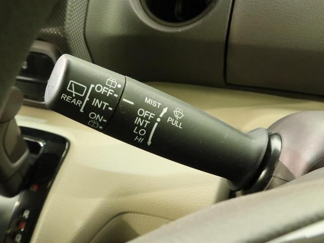 Gホンダセンシング 社外SDナビ 衝突軽減 禁煙車 アダプティブクルーズ LEDヘッド オートライト スマートキー バックカメラ DVD再生 Bluetooth接続 アイドリングストップ 盗難防止 横滑り防止 ETC(52枚目)