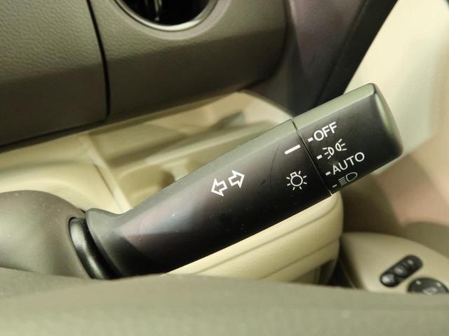 Gホンダセンシング 社外SDナビ 衝突軽減 禁煙車 アダプティブクルーズ LEDヘッド オートライト スマートキー バックカメラ DVD再生 Bluetooth接続 アイドリングストップ 盗難防止 横滑り防止 ETC(53枚目)