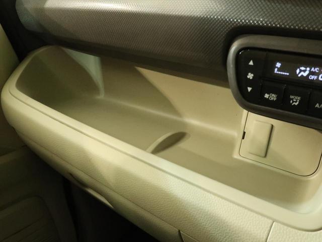 Gホンダセンシング 社外SDナビ 衝突軽減 禁煙車 アダプティブクルーズ LEDヘッド オートライト スマートキー バックカメラ DVD再生 Bluetooth接続 アイドリングストップ 盗難防止 横滑り防止 ETC(55枚目)