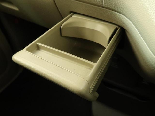 Gホンダセンシング 社外SDナビ 衝突軽減 禁煙車 アダプティブクルーズ LEDヘッド オートライト スマートキー バックカメラ DVD再生 Bluetooth接続 アイドリングストップ 盗難防止 横滑り防止 ETC(56枚目)
