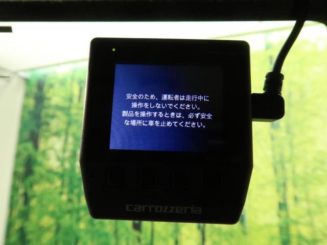 Gホンダセンシング 社外SDナビ 衝突軽減 禁煙車 アダプティブクルーズ LEDヘッド オートライト スマートキー バックカメラ DVD再生 Bluetooth接続 アイドリングストップ 盗難防止 横滑り防止 ETC(58枚目)