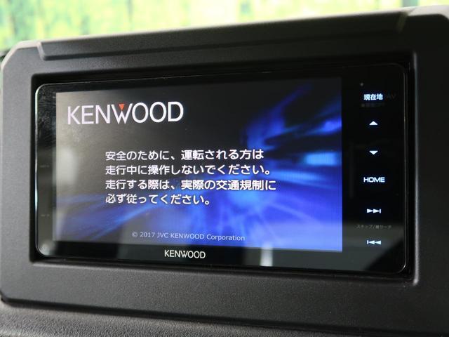 XC 社外SDナビ セーフティーサポート 5MT クルーズコントロール LEDヘッド オートライト ハロゲンフォグ スマートキー 社外16インチAW フルセグ オートエアコン Bluetooth接続(3枚目)