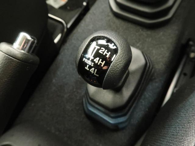 XC 社外SDナビ セーフティーサポート 5MT クルーズコントロール LEDヘッド オートライト ハロゲンフォグ スマートキー 社外16インチAW フルセグ オートエアコン Bluetooth接続(6枚目)