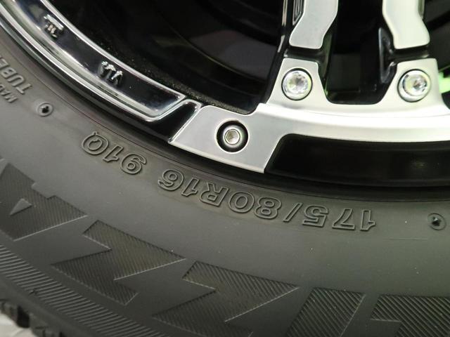 XC 社外SDナビ セーフティーサポート 5MT クルーズコントロール LEDヘッド オートライト ハロゲンフォグ スマートキー 社外16インチAW フルセグ オートエアコン Bluetooth接続(31枚目)