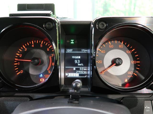 XC 社外SDナビ セーフティーサポート 5MT クルーズコントロール LEDヘッド オートライト ハロゲンフォグ スマートキー 社外16インチAW フルセグ オートエアコン Bluetooth接続(38枚目)