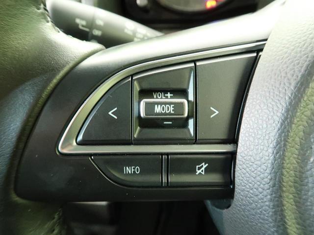 XC 社外SDナビ セーフティーサポート 5MT クルーズコントロール LEDヘッド オートライト ハロゲンフォグ スマートキー 社外16インチAW フルセグ オートエアコン Bluetooth接続(44枚目)