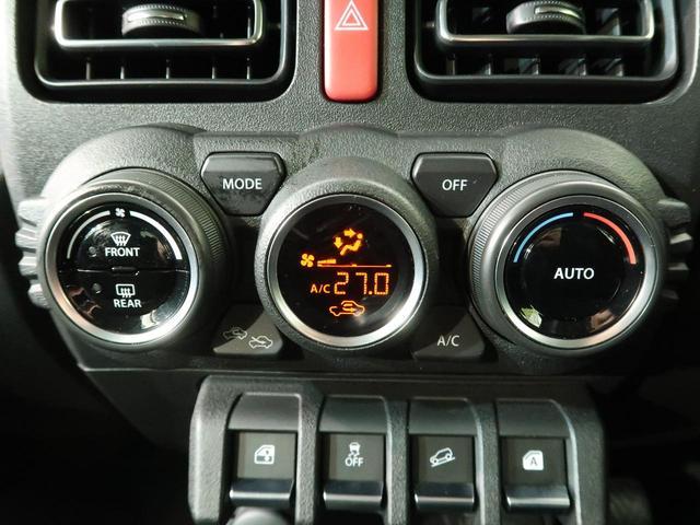 XC 社外SDナビ セーフティーサポート 5MT クルーズコントロール LEDヘッド オートライト ハロゲンフォグ スマートキー 社外16インチAW フルセグ オートエアコン Bluetooth接続(45枚目)