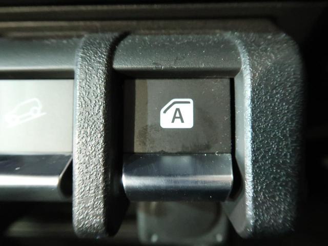 XC 社外SDナビ セーフティーサポート 5MT クルーズコントロール LEDヘッド オートライト ハロゲンフォグ スマートキー 社外16インチAW フルセグ オートエアコン Bluetooth接続(46枚目)