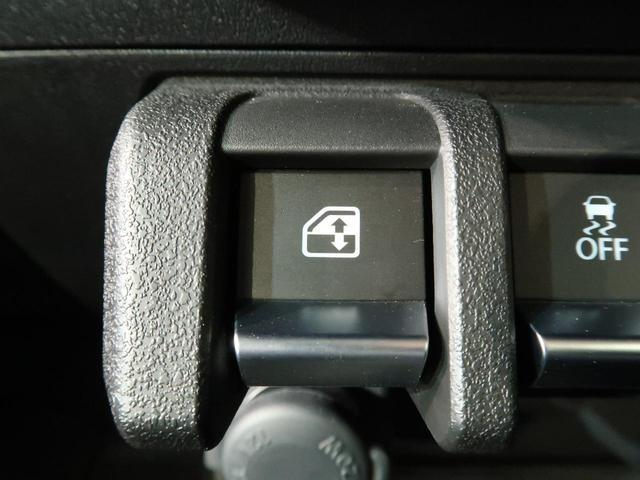 XC 社外SDナビ セーフティーサポート 5MT クルーズコントロール LEDヘッド オートライト ハロゲンフォグ スマートキー 社外16インチAW フルセグ オートエアコン Bluetooth接続(49枚目)