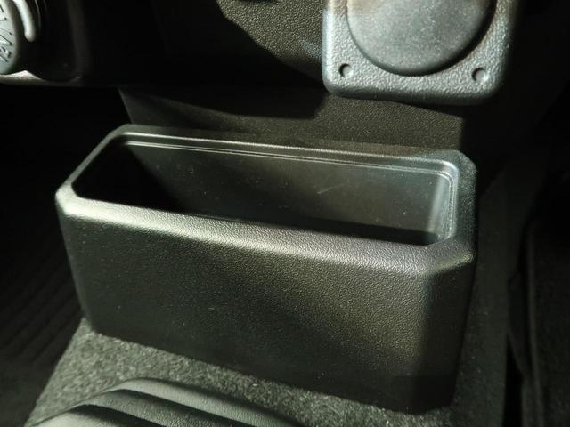 XC 社外SDナビ セーフティーサポート 5MT クルーズコントロール LEDヘッド オートライト ハロゲンフォグ スマートキー 社外16インチAW フルセグ オートエアコン Bluetooth接続(50枚目)