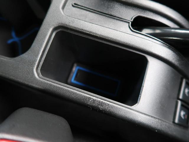 XC 社外SDナビ セーフティーサポート 5MT クルーズコントロール LEDヘッド オートライト ハロゲンフォグ スマートキー 社外16インチAW フルセグ オートエアコン Bluetooth接続(52枚目)