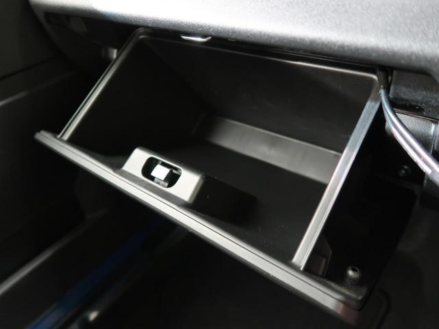 XC 社外SDナビ セーフティーサポート 5MT クルーズコントロール LEDヘッド オートライト ハロゲンフォグ スマートキー 社外16インチAW フルセグ オートエアコン Bluetooth接続(54枚目)