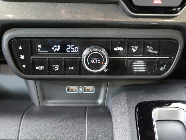 Lホンダセンシング 届出済未使用 衝突軽減 アダプティブクルーズ 誤発進抑制 クリアランスソナー LEDヘッド オートライト LEDフォグ シートヒーター 純正14インチAW ベンチシート スマートキー ビルトインETC(10枚目)