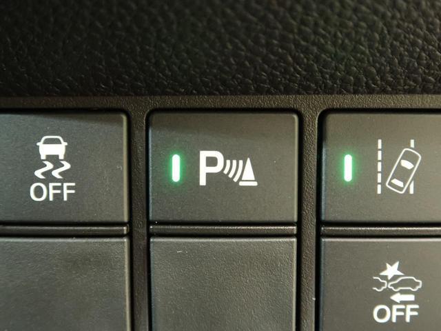 Lホンダセンシング 届出済未使用 衝突軽減 アダプティブクルーズ 誤発進抑制 クリアランスソナー LEDヘッド オートライト LEDフォグ シートヒーター 純正14インチAW ベンチシート スマートキー ビルトインETC(43枚目)