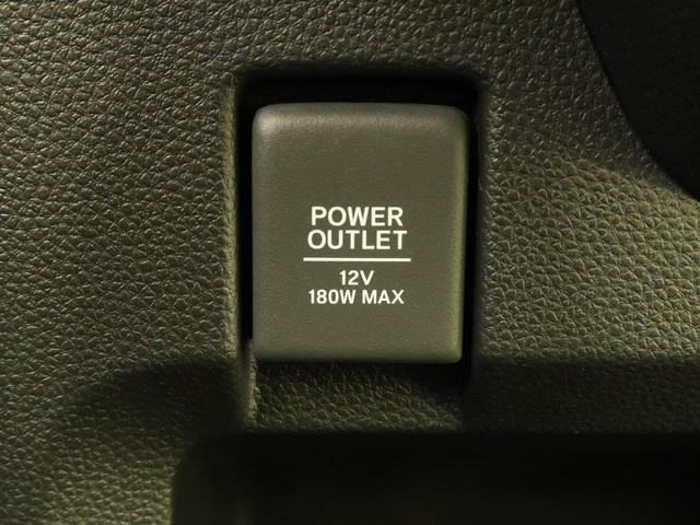 Lホンダセンシング 届出済未使用 衝突軽減 アダプティブクルーズ 誤発進抑制 クリアランスソナー LEDヘッド オートライト LEDフォグ シートヒーター 純正14インチAW ベンチシート スマートキー ビルトインETC(46枚目)