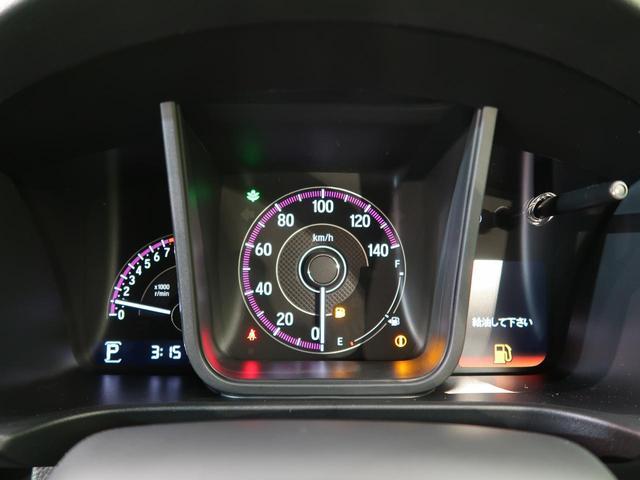 Lホンダセンシング 届出済未使用 衝突軽減 アダプティブクルーズ 誤発進抑制 クリアランスソナー LEDヘッド オートライト LEDフォグ シートヒーター 純正14インチAW ベンチシート スマートキー ビルトインETC(59枚目)