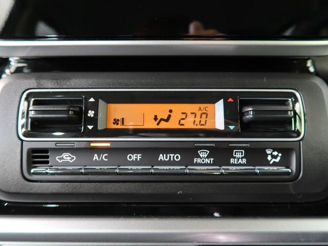 ハイブリッドXS 届出済未使用 セーフティーサポート アダプティブクルーズ コーナーセンサー オートハイビーム LEDヘッド LEDフォグ 両側電動スライド スマートキー 半革シート シートヒーター 純正15インチAW(8枚目)
