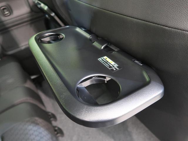 ハイブリッドXS 届出済未使用 セーフティーサポート アダプティブクルーズ コーナーセンサー オートハイビーム LEDヘッド LEDフォグ 両側電動スライド スマートキー 半革シート シートヒーター 純正15インチAW(22枚目)