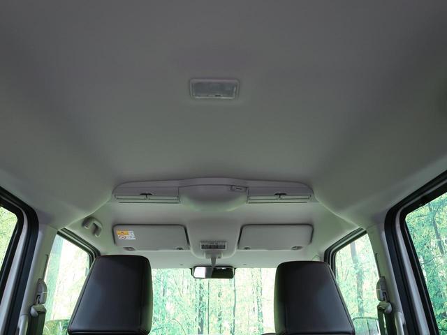 ハイブリッドXS 届出済未使用 セーフティーサポート アダプティブクルーズ コーナーセンサー オートハイビーム LEDヘッド LEDフォグ 両側電動スライド スマートキー 半革シート シートヒーター 純正15インチAW(25枚目)