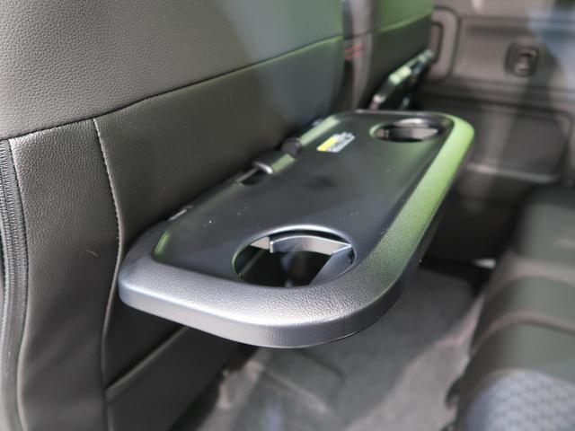 ハイブリッドXS 届出済未使用 セーフティーサポート アダプティブクルーズ コーナーセンサー オートハイビーム LEDヘッド LEDフォグ 両側電動スライド スマートキー 半革シート シートヒーター 純正15インチAW(28枚目)