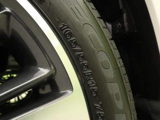 ハイブリッドXS 届出済未使用 セーフティーサポート アダプティブクルーズ コーナーセンサー オートハイビーム LEDヘッド LEDフォグ 両側電動スライド スマートキー 半革シート シートヒーター 純正15インチAW(33枚目)