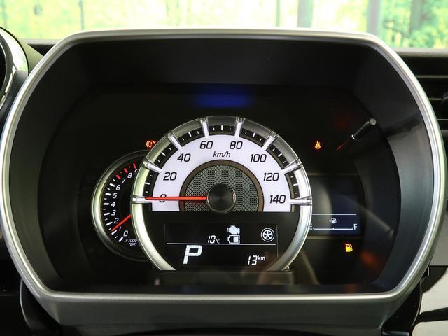 ハイブリッドXS 届出済未使用 セーフティーサポート アダプティブクルーズ コーナーセンサー オートハイビーム LEDヘッド LEDフォグ 両側電動スライド スマートキー 半革シート シートヒーター 純正15インチAW(42枚目)