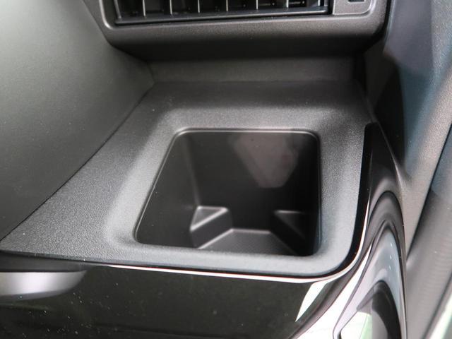 ハイブリッドXS 届出済未使用 セーフティーサポート アダプティブクルーズ コーナーセンサー オートハイビーム LEDヘッド LEDフォグ 両側電動スライド スマートキー 半革シート シートヒーター 純正15インチAW(43枚目)