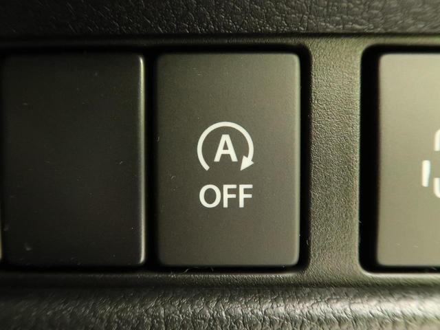 ハイブリッドXS 届出済未使用 セーフティーサポート アダプティブクルーズ コーナーセンサー オートハイビーム LEDヘッド LEDフォグ 両側電動スライド スマートキー 半革シート シートヒーター 純正15インチAW(45枚目)