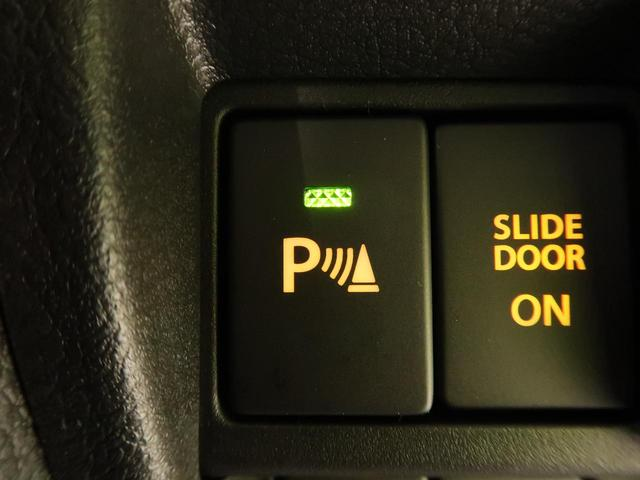 ハイブリッドXS 届出済未使用 セーフティーサポート アダプティブクルーズ コーナーセンサー オートハイビーム LEDヘッド LEDフォグ 両側電動スライド スマートキー 半革シート シートヒーター 純正15インチAW(47枚目)