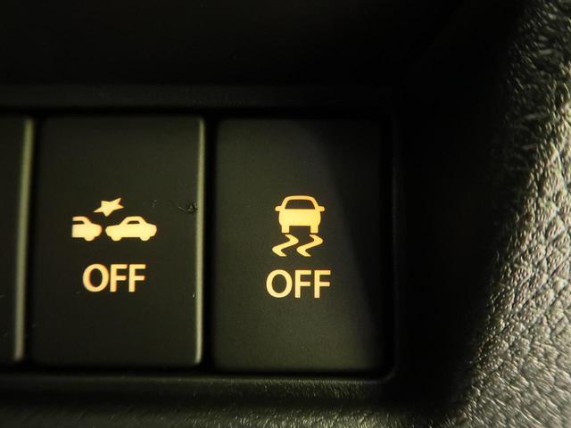 ハイブリッドXS 届出済未使用 セーフティーサポート アダプティブクルーズ コーナーセンサー オートハイビーム LEDヘッド LEDフォグ 両側電動スライド スマートキー 半革シート シートヒーター 純正15インチAW(48枚目)