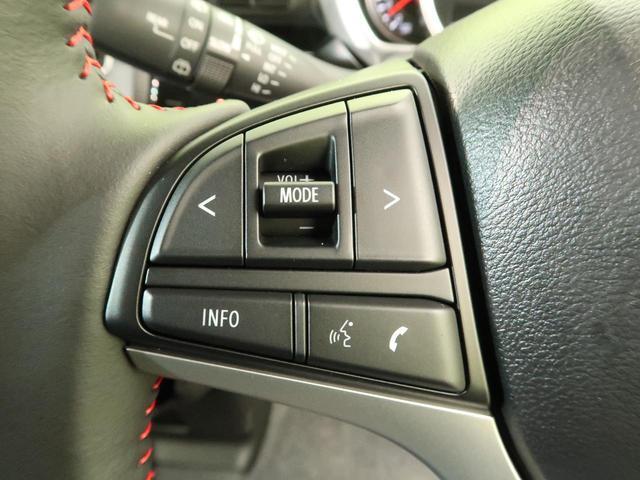 ハイブリッドXS 届出済未使用 セーフティーサポート アダプティブクルーズ コーナーセンサー オートハイビーム LEDヘッド LEDフォグ 両側電動スライド スマートキー 半革シート シートヒーター 純正15インチAW(54枚目)