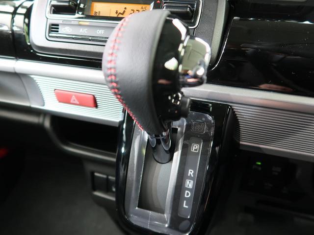ハイブリッドXS 届出済未使用 セーフティーサポート アダプティブクルーズ コーナーセンサー オートハイビーム LEDヘッド LEDフォグ 両側電動スライド スマートキー 半革シート シートヒーター 純正15インチAW(55枚目)