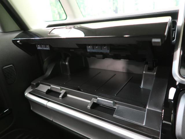 ハイブリッドXS 届出済未使用 セーフティーサポート アダプティブクルーズ コーナーセンサー オートハイビーム LEDヘッド LEDフォグ 両側電動スライド スマートキー 半革シート シートヒーター 純正15インチAW(58枚目)