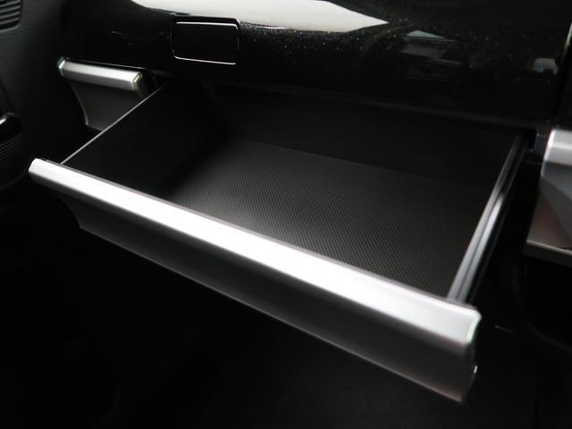 ハイブリッドXS 届出済未使用 セーフティーサポート アダプティブクルーズ コーナーセンサー オートハイビーム LEDヘッド LEDフォグ 両側電動スライド スマートキー 半革シート シートヒーター 純正15インチAW(59枚目)