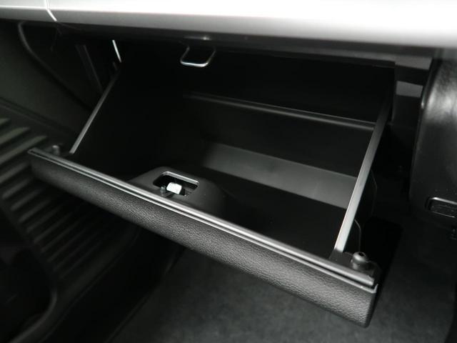 ハイブリッドXS 届出済未使用 セーフティーサポート アダプティブクルーズ コーナーセンサー オートハイビーム LEDヘッド LEDフォグ 両側電動スライド スマートキー 半革シート シートヒーター 純正15インチAW(61枚目)